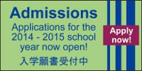 Admissions Procedure 2014 - 2015