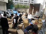 East Japan Earthquake Support