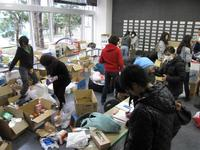 Tohoku Earthquake Appeal Preparation