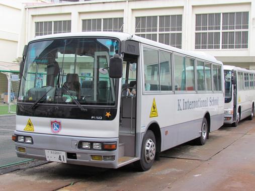 School bus service |